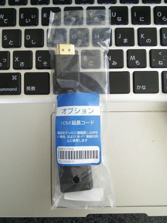 HDMI延長コード