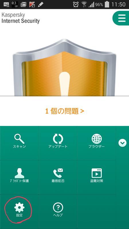 2014-11-08_02_51_25