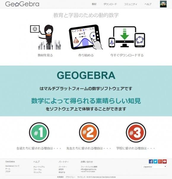 geogebra-org